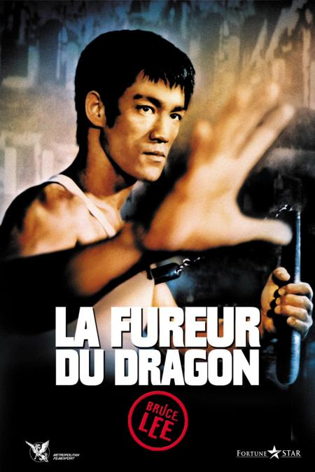Midnight Movie : La Fureur du dragon